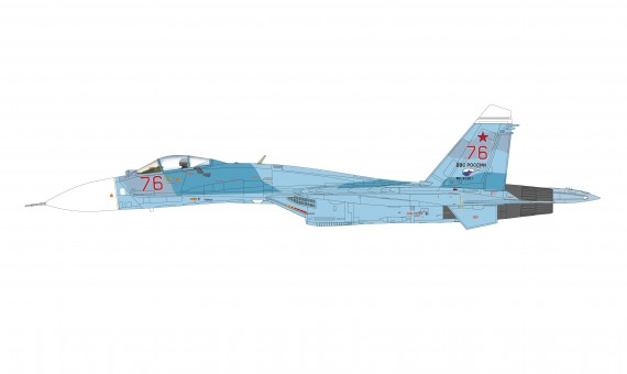 Su-27SM Flanker-B Russian Air Force 2016 die-cast Hobby Master HA6011 scale 1:72