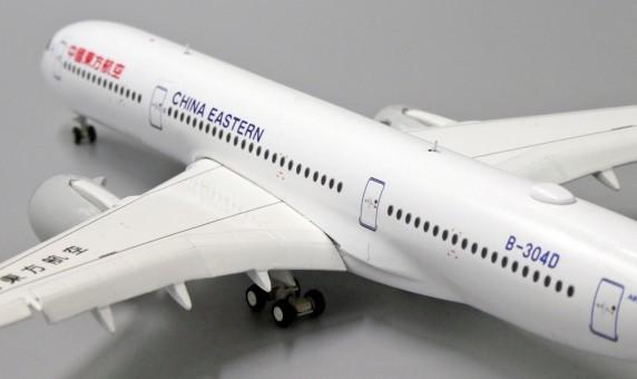 Flaps China Eastern A350-900 B-304N 中国东方航空公司 JC4CES079A 1:400