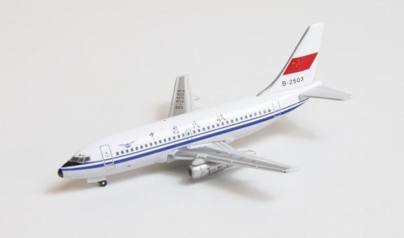 Air China Boeing 737-200 B-2503 Tin Box GJCAATIN scale 1:400