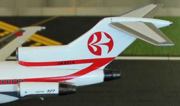 1:200 TDA 東亜国内航空 (Toa Domestic Airlines) 727-100 ~ JA8314 (Polished) JET-L134A