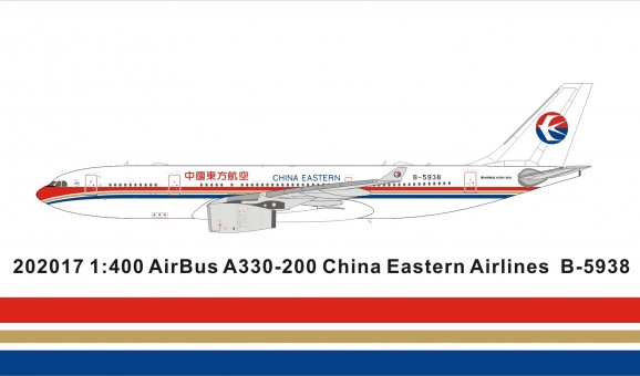 China Eastern Airbus A330-200 B-5938 中国东方航空 old livery last one Panda model 202017 scale 1:400