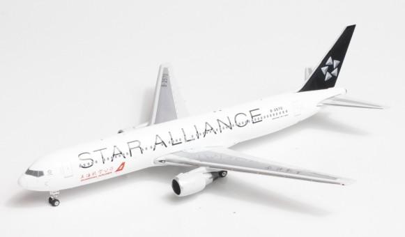 Shanghai Star Alliance Boeing 767-36D B-2570 Phoenix 11559 die-cast scale 1:400