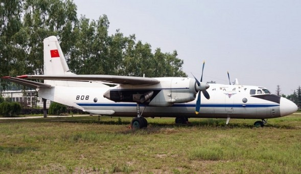 CAAC (China Civil Aviation) 808 Antonov AN-26 die-cast by AviaBoss models A2029 scale 1:200