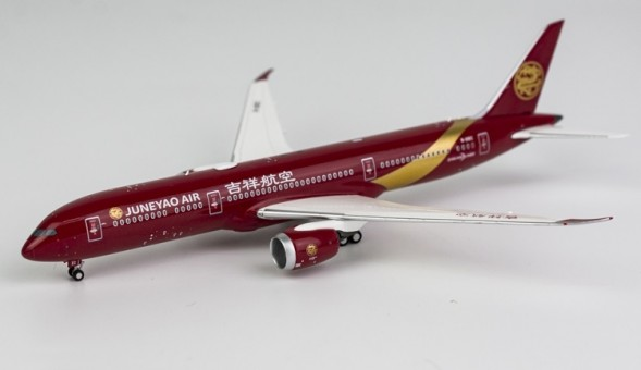 Juneyao Airlines Boeing 787-9 Dreamliner 吉祥航空 B-20EC NGModel 55041 NGmodel NG scale 1:400