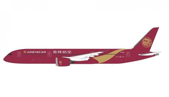 Juneyao Airlines Boeing 787-9 Dreamliner 吉祥航空 B-20EC NGModel 55041 NGmodel NG scale 1400