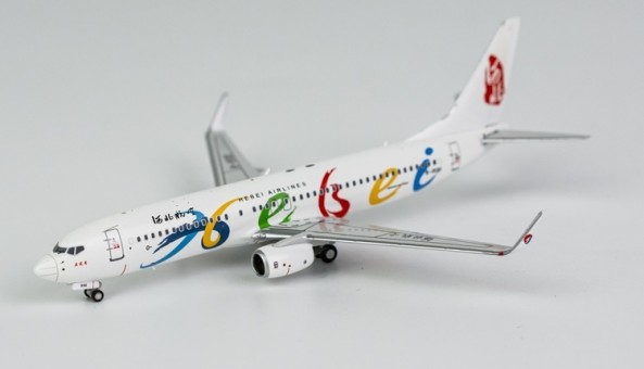 Hebei Boeing 737-800w old colors B-1930 河北航空 NG models 58058 scale 1:400