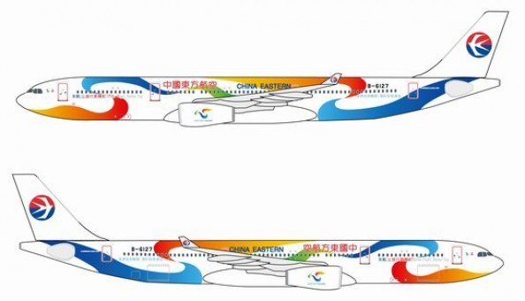 """China Eastern Airlines A330-300 """"Better Flight, Better Trip""""  C/S"""
