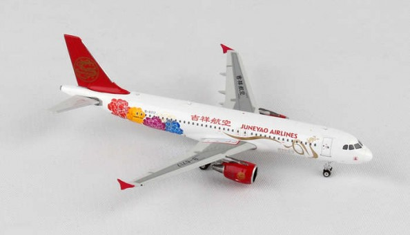 Juneyao Airlines Airbus A320 Reg# B-6717 10th Anniversary Phoenix 11294 Scale 1:400