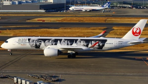 JAL Japan Airlines Airbus A350-900 JA04XJ Arashi 嵐 Thanks die-cast Phoenix 04348 scale 1:400