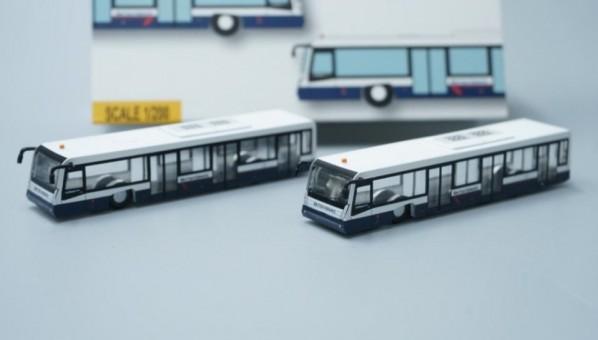 British Airways Airport Bus Set of 2 Landor colors  Accessories AA2003  scale 1:200