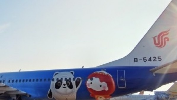 Flaps Down Air China Boeing 737-800(W) Beiging 2022 Winter Olympics B-5425 JCWings JC2CCA0080A scale 1:200