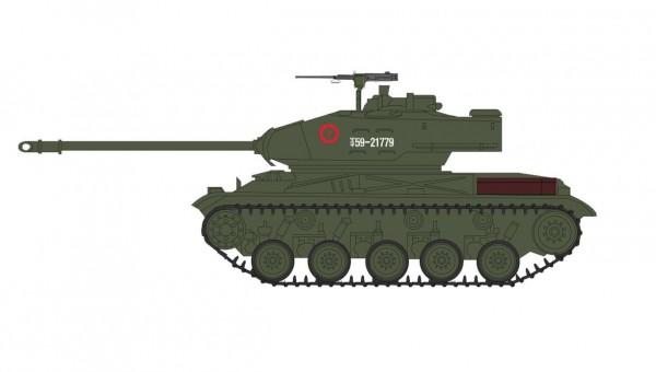 Taiwan Marine Corps M41A3 Bulldog HG5314 Hobby Master scale 1:72