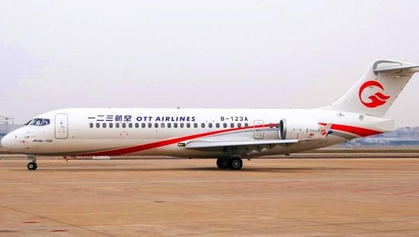 One Two Three OTT Airlines Comac ARJ21-700 B-123A 一二三航空公司 NG Models 21012 scale 1:400