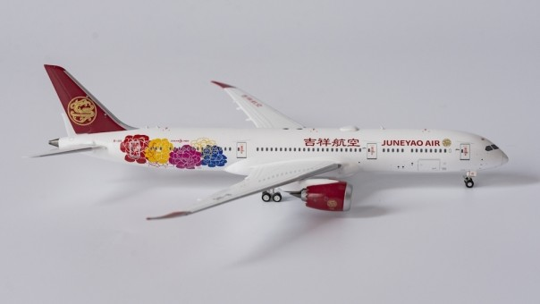 Juneyao Airlines Boeing 787-9 Dreamliner B-207N NG 55010 scale 1:400