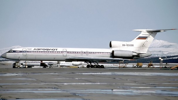 New Mould! Aeroflot Tupolev Tu-154M RU-85696 Аэрофлот AviaBoss A2032 scale 1:200