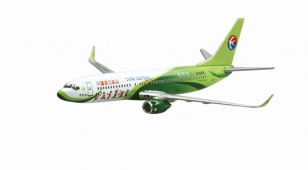 """1/400 China Eastern Airlines 737-800 ~ B5475 """"Tujia-Enshi Livery"""""""