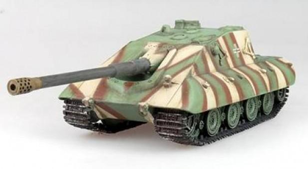 Panzerkampfwagen E-100 Tank, Heavy Assault Gun PS89005 1:72