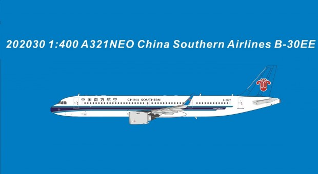 China Southern first Airbus A321neo B-30EE中国南方航空 die-cast Panda Model 202030 scale 1:400