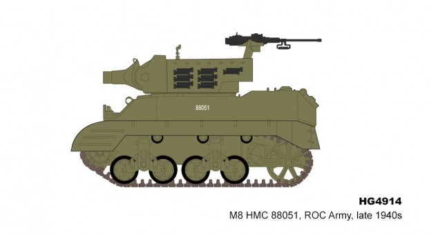 M8 HMC 88051 ROC Army late 1940s hobby Master HG4914 scale 1:72