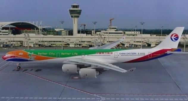 China Eastern Expo 2010 A340-600 Reg# B-6055 Eagle Models Scale 1:200
