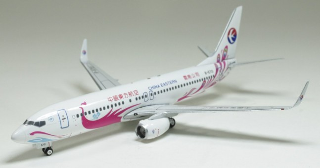 "China Eastern B737-800 B-5701 ""Purple Peacock""  Phoenix scale 1:400"
