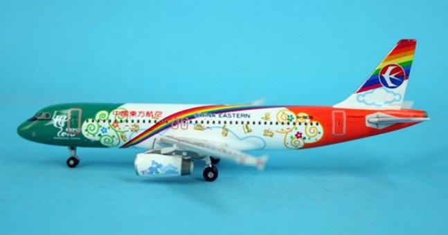Sale! China Eastern Airbus A320 B-6639 Phoenix 10423 1:400