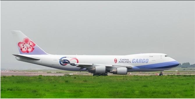 China Airlines Cargo Boeing 747-400F 中華航空 60 Years logo B-18701 Phoenix 04280 scale 1400