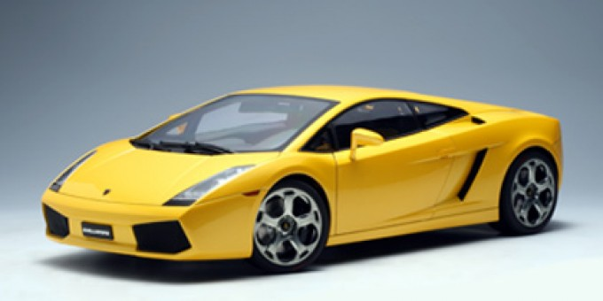 Metalic Yellow Lamborghini Gallardo AU12091 Scale 1:12