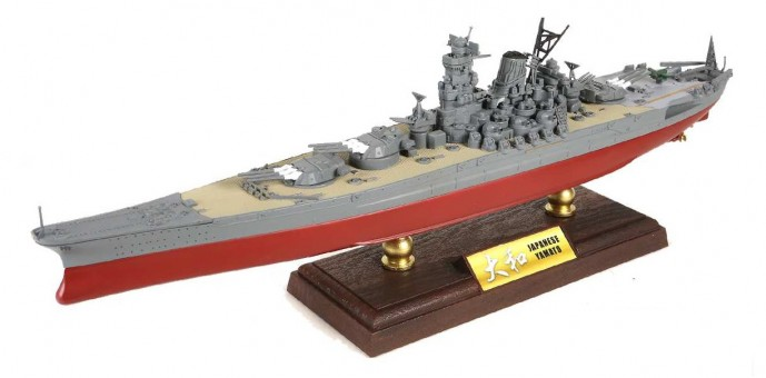 IJN Yamato-class Battleship Operation Kikusui Ichigo 1945 FV-861004A 1:700