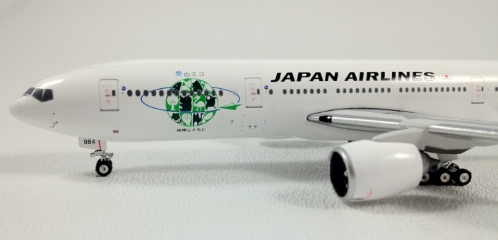 Japan Airlines Eco Boeing 777-200 Reg# JA8984 Phoenix 10624 Scale  1:400