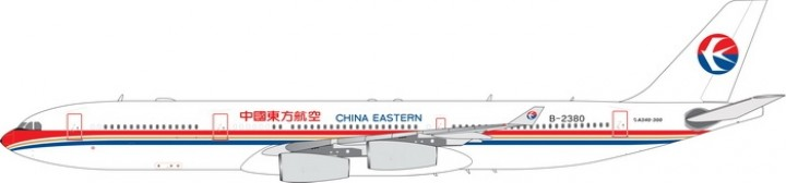China Eastern Airbus A340-300 B-2380 Phoenix 11580 diecast scale 1:400