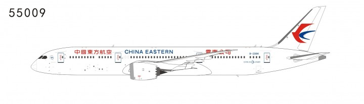 China Eastern 787-9 B-206K First 787 delivered to China Eastern (Yunnan Branch) (1:400) NG 55011 scale 1:400