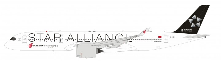 Air China Airbus A350-900 B-308M Star Alliance 中国国际航空公司 Inflight  IF350CA0819 scale 1:200