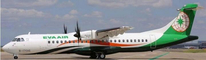 Eva Air ATR-72 Reg# B-17016 JC Wings LH4EVA016 Scale 1:400