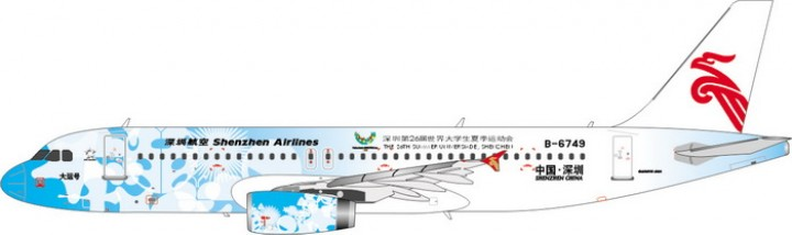 Shenzhen Airlines  Summer Universiade Airbus A320 Reg B-6749 11339 Scale 1:400