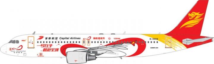 "Capital Airlines Airbus A320 ""HNA Telecom"" Reg B-6859 Phoenix 11335 Scale 1:400"