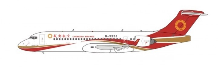 New Mould Chengdu Airlines Comac ARJ21-700 B-3328 NG Models 21003 scale 1:400