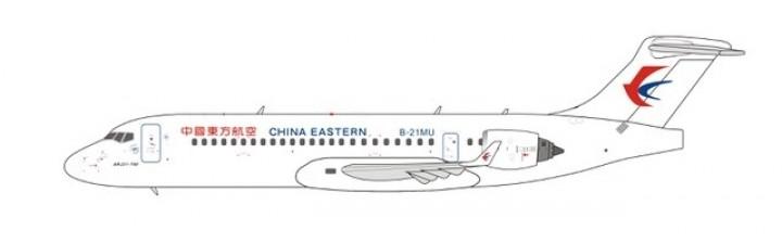 New Mould China Eastern Comac ARJ21-700 B-21MU NG Models 21005 scale 1:400