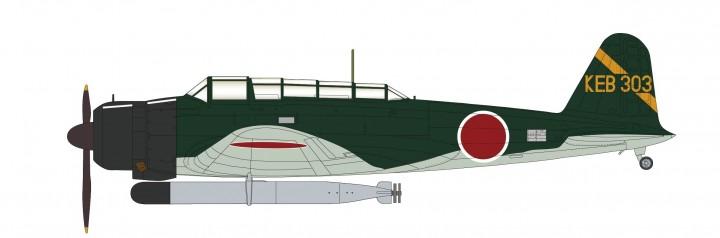 "Nakajima B5N2 ""Kate"" 931st Naval Flying Group Kushira Air Base April 1945 HA2012 scale 1:72"