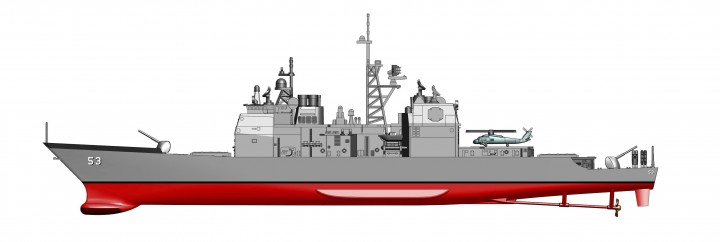 USS Mobile Bay (CG-53) USN (Ticonderoga-Class) HSP1002 scale 1:700