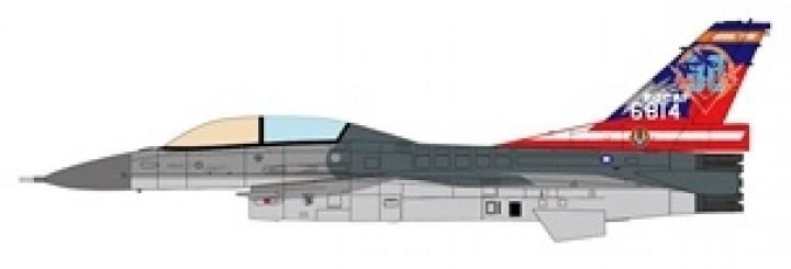 ROCAF F-16B Fighting Falcon Japanese war 80th anniversary JCW-72-F16-006 scale 1:72