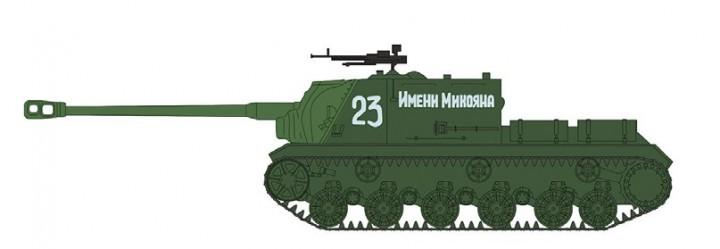 ISU-122S Tank Destroyer Soviet Army Poland 1944 No 23 Hobby Master HG7020 Scale 1:72