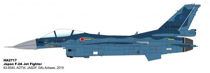 Japan F-2A ADTW JASDF Gifu Airbase 2019 Hobby Master HA2717 scale 1:72