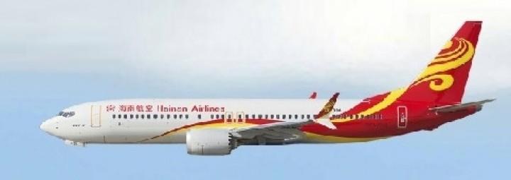 Hainan Boeing 737-Max8 海南航空 B-1390 AeroClassics AC19283 1:400