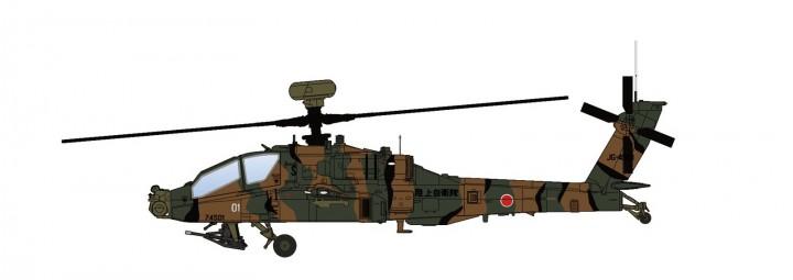 Japan AH-64D Longbow JG-4501, JGSDF, 2010s Hobby Master HH1205 scale 1:72
