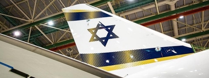 "El Al Boeing 787-9 4X-EDM ""Jerusalem of Gold"" with stand JC JC2ELY317 scale 1:200"