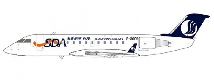 Shandong SDA CRJ-200LR 山东航空集团 B-3009 JC LH2CDG189 scale 1:200