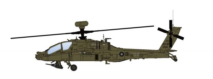 Taiwan Army AH-64E Apache Guardian Hobby Master HH1206 scale 1:72