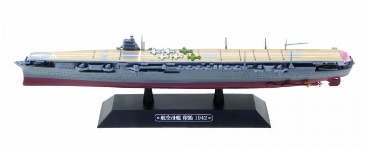 IJN Aircraft Carrier Shokaku – 1942 Air Carrier at Pearl Harbor EMGC14 Scale 1:1100