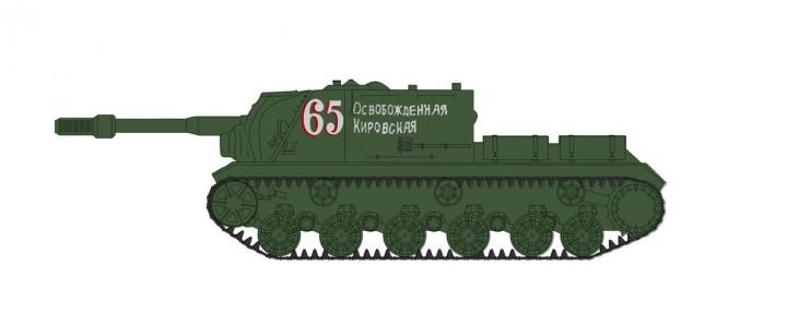 "ISU-152 Tank Destroyer Soviet Army ""65"" 1945 WWII Hobby Master HG7054 1:72"